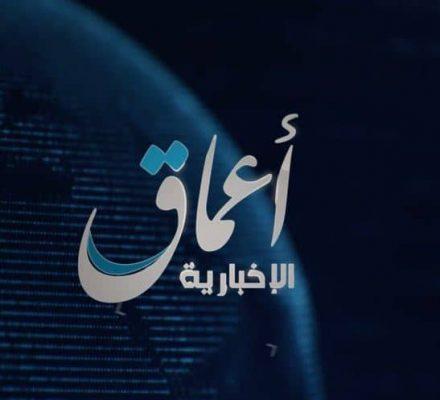 Amaq News Agency